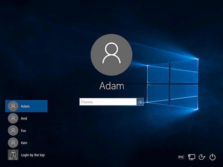 Windows 10 welcome screen with Rohos USB login feature.